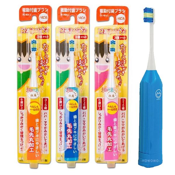 日本 HAPICA MINIMUM 兒童電動牙刷 阿卡將 乳齒專用電動牙刷 4223