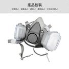 噴漆油漆面罩 甲醛化工農藥 工業粉塵 濾毒口罩 呼吸道防護 代工廠6200 防毒面罩 半面罩有毒氣體