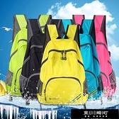 戶外可摺疊後背包超輕便攜旅行背包男女書包兒童運動皮膚包登山包 快速出貨