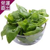 幸美生技 進口急凍有機認證蔬菜-菠菜3公斤【免運直出】