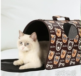 便攜寵物包包-寵物包貓咪背包泰迪外出貓籠子狗狗包包貓貓包貓便攜籠袋子箱用品  YJT