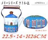 富士琺瑯富士ホーロー琺瑯水壺藍MM 2 0K H