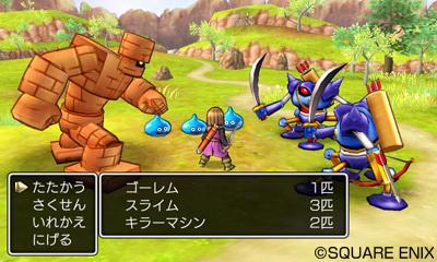 3DS 勇者鬥惡龍 XI 尋覓逝去的時光 - 日文版 (日規機專用)