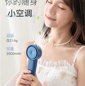 無葉掛脖小風扇大風力便攜式手持迷你隨身小型usb電風扇可充電手拿 3C優購