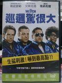 挖寶二手片-K06-002-正版DVD*電影【巡邏驚很大】-班史提勒*文斯范恩*喬納希爾
