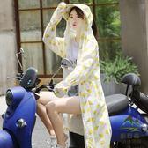 騎車防曬外套女夏季全身電動車純棉長款防曬衣機車遮陽衣【步行者戶外生活館】