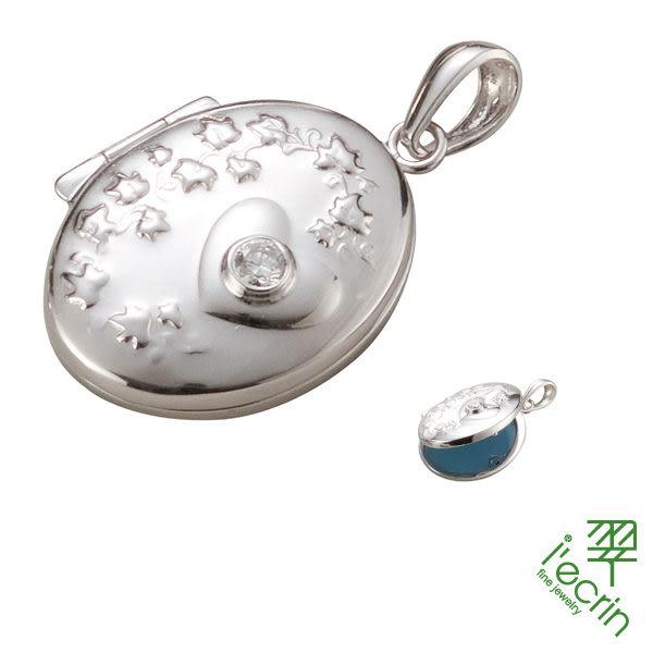 【LECRIN翠屋珠寶】許願盒系列~鑽石墬子0.04克拉