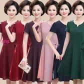 YOYO 氣質洋裝 超顯瘦減齡綁帶媽媽連身裙 媽媽裙子(XL-5L)E1119
