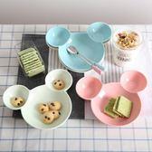 兒童餐盤創意寶寶可愛盤子菜盤家用西餐碟子