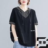 大碼短袖T恤夏季韓版寬鬆顯瘦衛衣條紋抽繩連帽拼接字母印花拼接【左岸男裝】