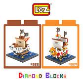 摩比小兔~ LOZ 鑽石積木 9828 - 9829 動漫 卡通系列 腦力激盪 益智玩具