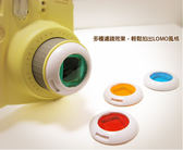 Kamera instax mini 7s / 8 拍立得專用四色濾鏡