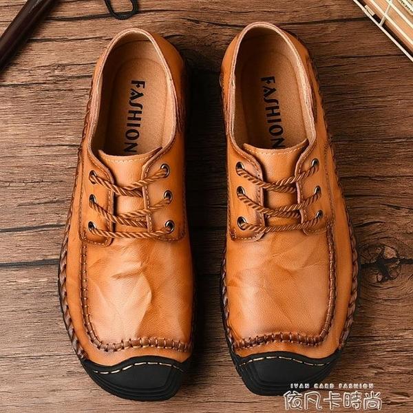 男士皮鞋2020新款男鞋黑色真皮韓版英倫透氣商務系帶休閒鞋子男潮 依凡卡時尚