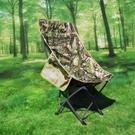 折疊休閒月亮椅便攜式導演凳子戶外釣魚露營懶人躺椅午休床陪護椅 快速出貨 快速出貨