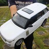 超大型充電路虎遙控汽車漂移仿真方向盤遙控越野賽車模型兒童玩具 卡布奇诺HM