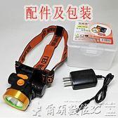 強光小燈頭超輕防水小頭燈強光充電鋰電超亮遠射迷你釣魚燈LED頭戴式手電筒 爾碩數位3c