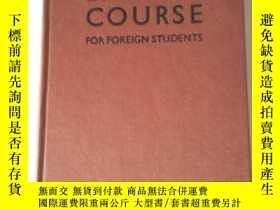 二手書博民逛書店AN罕見ADVANCED ENGLISH COURSE FORE