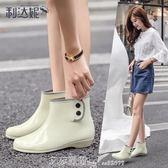 雨靴 可愛雨鞋短筒雨靴女士防滑套鞋成人防水鞋女雨靴加絨膠鞋 艾莎嚴選