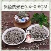 鋪面石 【五斤】小白石子鵝卵石原石天然多肉鋪面園藝造景花盆白色石頭 4色