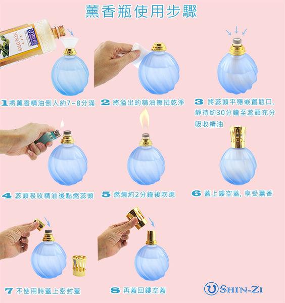 (金鐘花)300ml 薰香精油 汽化精油 薰香瓶精油 香薰瓶精油
