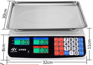 電子秤商用小型臺稱計價秤30kg手提秤賣菜秤精準稱重快遞稱超市秤只顯示公斤