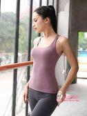 瑜珈服 瑜珈背心網紅瑜珈服女初學者套裝專業運動健身房速幹上衣夏季薄款 3色T