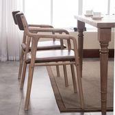 實木曲木胡桃色復古現代簡約餐椅靠背扶手椅咖啡椅休閒椅子書桌椅【卡米優品】