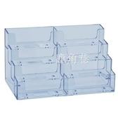名片盒 透明壓克力多層六格名片座 八格名片架 鹿角巷