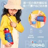 兒童保溫杯帶吸管不銹鋼水杯便攜兩用水壺【奇趣小屋】