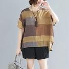 上衣 - A6851 咖啡格子輕薄棉上衣【加大F】