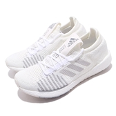 【六折特賣】adidas 慢跑鞋 PulseBOOST HD W 白 灰 女鞋 運動鞋 【ACS】 FU7344