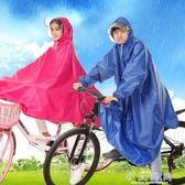 自行車雨衣成人男女學生騎行帶袖子單車厚山地車雨披 小艾時尚