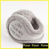 暖耳耳捂-耳帽套暖護耳罩保暖可折疊韓版耳罩保暖 衣普菈