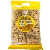 苔航牛軋沙琪瑪300g-奶茶風味 【康鄰超市】