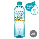 【台塩】海洋鹼性離子水 1500ml x12瓶/箱x2 (共24瓶)