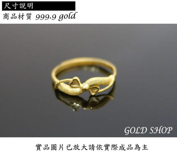 ╭☆ gold shop ☆╯黃金 新品 戒指 金飾 保證卡 重量0.48錢 活動戒圍 可調整 [ gr 013 ]