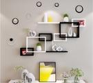 置物架 墻上置物架壁掛客廳電視背景墻壁墻面隔板免打孔臥室創意格子裝飾