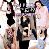 克妹Ke-Mei【AT39579】baby來玩遊戲吧性感女僕扮演多件式情趣套裝