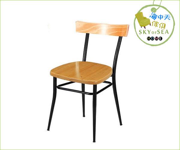 {{ 海中天時尚傢俱 }} C10  摩登時尚 餐椅系列 505-23  美巧餐椅/烤黑/烤銀腳