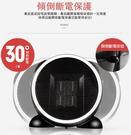 現貨110V臺灣專用暖風機家用迷你電熱扇迷你寒流必備傾倒斷電陶瓷發熱 【傑克型男館】
