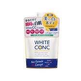 日本 WHITE CONC 身體CC霜(200g)【小三美日】陶瓷肌必備神器