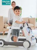 嬰兒學步車防側翻多功能帶音樂寶寶6/7-18個月手推可坐兒童助步車 igo  薔薇時尚