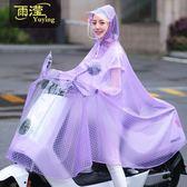 電動摩托車雨衣成人電車自行車騎行男女單人韓國時尚透明防水雨披   居家物語
