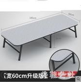 折疊床單人板式簡易便攜辦公室硬板木板床成人家用午休午睡床 aj13150【美鞋公社】