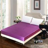 床包 夏季冰絲真絲天絲床笠純色床罩床包1.8米床套枕套igo  瑪麗蘇