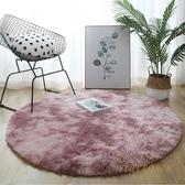 圓形地毯臥室客廳床邊北歐椅吊籃地墊【繁星小鎮】