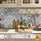 【仿壁磚貼】5M歐式自黏牆紙 裝飾壁貼 防油地板貼 花磚牆貼 防水壁紙 仿磚貼 幾何藝術瓷磚貼