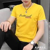 男士短袖t恤夏季潮流體桖修身韓版男裝圓領半袖丅純棉上衣服【果果新品】