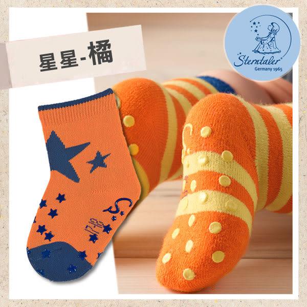 防滑學爬襪-星星橘(8-11cm) STERNTALER C-8011603-846