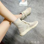 彈力襪子鞋女韓版夏季針織高幫運動鞋長筒襪鞋 盯目家